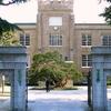 Tohoku Gakuin University