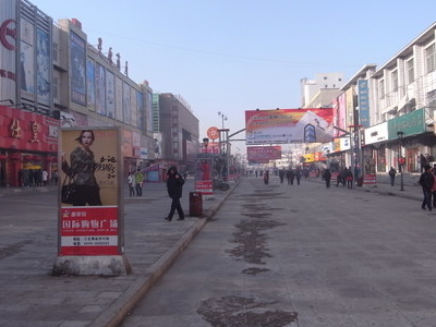 Songyuan City
