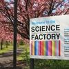 Science Factory Childrens Museum & Planetarium