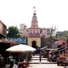 Siddhivinayak Temple, Siddhatek