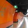The Tin Hau Station Platform