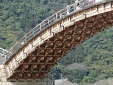 The Under Side Of Kintai Bridge