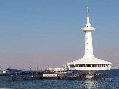 The  Underwater  Observatory In  Eilat