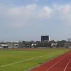 Thupatemee Stadium