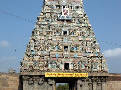 Thiyagarajaswamy Temple