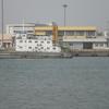 Tianjin Port Floating Police Station