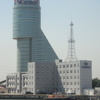 Tianjin Searchand Rescue Baseand C N O O C Building