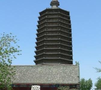Tianning Sita