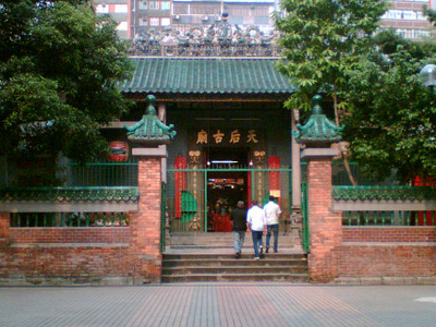 Tin Hau Temple Complex