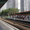 Tin Yiu Stops Platform