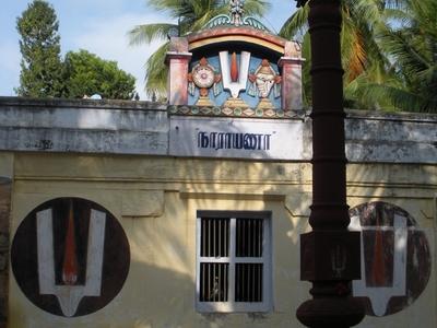Temple Kodimaram