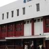 Toa Payoh Community Library