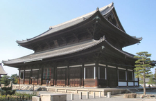 The Hon Dō