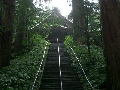 Lower Shrine