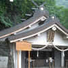 Upper Shrine