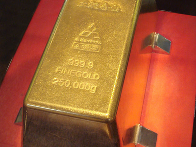The Worlds Largest Gold Bar