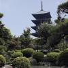 Five-Story Pagoda Of Tō-ji