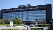 Tokyo Dental College