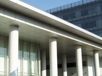 Tokyo Seitoku University