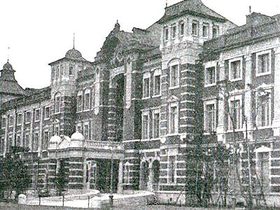 Tokyo Station In December 1914