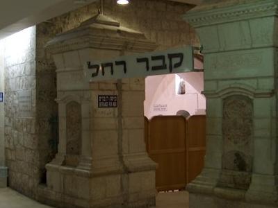 Rachels Tomb Gate