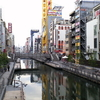 Dōtonbori Canal During The Daytime