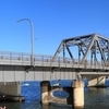 Tom Uglys Bridge