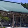 Tenjō-ji
