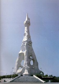 PL Peace Tower