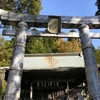 Tozan Shrine