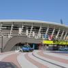 Tseung Kwan O Sports Ground Main Entrance