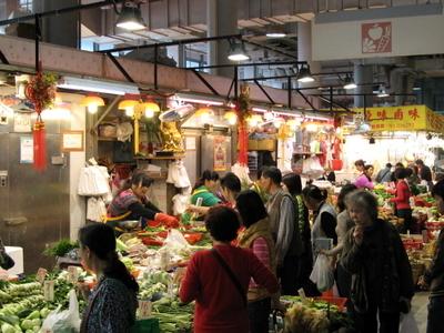 Tsing Yi Services Building Market