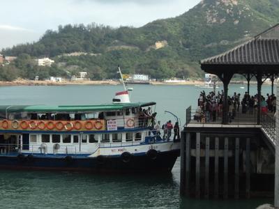 Tsui Wah Ferry