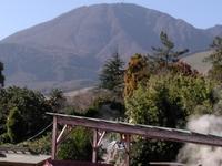 Monte Tsurumi