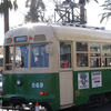 The Old Pueblo Trolley Car