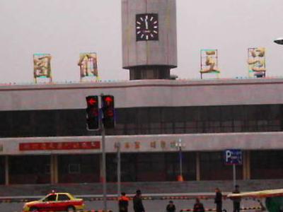 Tumen Railway Station
