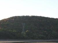 Turquía Mountain Wilderness Area Urbana