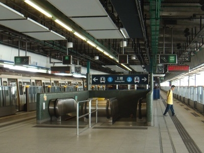 Two Platforms Of Chai Wan Station