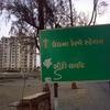 Udhanarail