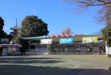 Ueno Zoo Entrance Gate