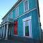 O Zanabazar Museu de Belas Artes