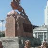 Sükhbaatar Square