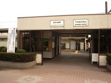 Umi-Shibaura Station