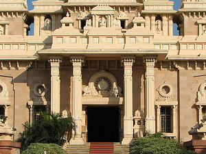 Ramakrishna Mutt Templo