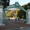 University Gate - Terminus Of Telegraph Avenue
