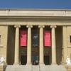 Iris & B. Gerald Cantor Center for Visual Arts