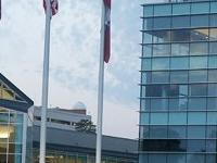 Universidade de Arkansas em Little Rock
