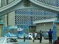 Universidade de Nairobi