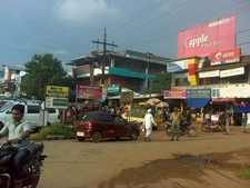 Uppala Town