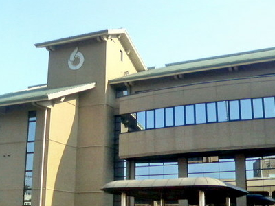 Ureshino City Office